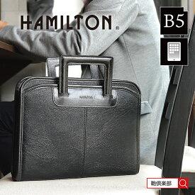 ブリーフケース クラッチバッグ メンズ ブランド B5 薄マチ 小さめ 3way ショルダーベルト タブレット対応 黒 KBN23482 ハミルトン HAMILTON