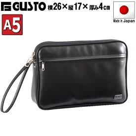 セカンドバッグ メンズ 日本製 豊岡製鞄 A5 スピードケース 業務用 26cm 持ち手付き 領収書や計算機、ペンや印鑑をひとつにまとめてスマートに集金業務に回れます kbn25626