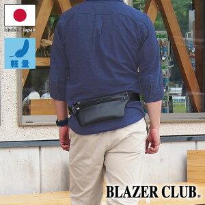 ウエストポーチ ボディーバッグ メンズ ブランド 斜めがけ 日本製 豊岡 ウエストバッグ 薄型 薄マチ 軽量 軽い おしゃれ かっこいい 大人 旅行 通勤 黒 kbn25704