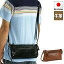 セカンドバッグ メンズ 本革 ショルダーバッグ 斜めがけ 革 2way 日本製 豊岡製鞄 ショルダーバック しっとりと手に馴…
