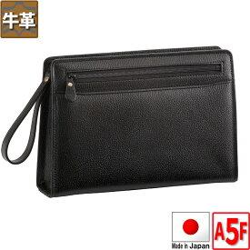 セカンドバッグ クラッチバッグ メンズ 結婚式 本革 小さめ 日本製 豊岡かばん 持ち手付き ブランド 黒 kbn25825