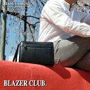 セカンドバッグ メンズ 本革 日本製 黒 豊岡 フォーマルバッグ 礼服用バッグ 持ち手付き 黒 クラッチバッグ セカンドバック セカンドポ…
