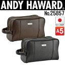 セカンドバッグ ダブルファスナー 2室式 メンズ A5 日本製 国産 豊岡製鞄 ダブルファスナー仕様の2室タイプ。財布やスマホ、 鍵やタバ…