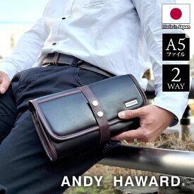 クラッチバッグ メンズ セカンドバッグ A5ファイル 27cm 日本製 国産 豊岡製鞄 フォーマルバッグ 礼服用バッグ 黒 タブレット対応 7インチ 8インチ nexus iPad ZenPad kbn25864