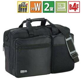 ビジネスバッグ メンズ 3way 大容量 軽量 ブランド 出張 A4 B4 自立 ノート&kbn13174; ショルダーベルト キャリーオン マチ拡張 2室 多機能 kbn26469