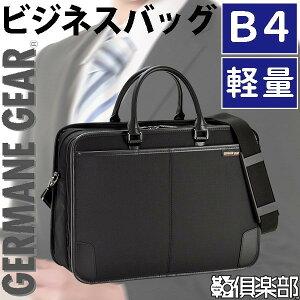 ビジネスバッグ ブリーフケース メンズ B4 A4 2way 軽量 大容量 ブランド 自立 キャリーオン ショルダーベルト 通勤 出張 kbn26575