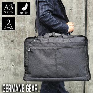 ビジネスバッグ ブリーフケース A3ファイル メンズ 軽量 大容量 自立 ショルダーベルト 2室 ビジネス 出張 通勤 黒 kbn26584