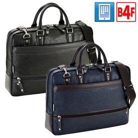 ビジネスバッグ メンズ A4 軽量 ブランド 出張 かっこいい ブリーフケース B4 B4ファイル 2way ノートpc タブレット対応 ショルダーベルト kbn26625