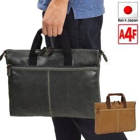 ビジネスバッグ ブリーフケース メンズ レディース A4 A4ファイル ブランド トート おしゃれ かっこいい 日本製 豊岡製鞄 薄マチ 薄型 ショルダーベルト 横型 #26673 ブレリアス BRELIOUS