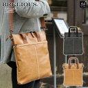 【ポイント5倍】ビジネスバッグ ブリーフケース A4ファイル かっこいい おしゃれ 日本製 豊岡製鞄 メンズ 薄マチ スリ…