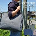 トートバッグ ショルダーバッグ メンズ レディース 大容量 大きめ 軽量 横型 a3 a4 b4 日本製 豊岡かばん 大人 シンプル ブランド 黒 紺 グレー 10代 20代 30代 40代 50代