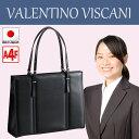 ビジネスバッグ レディース A4ファイル 軽量 軽い リクルートバッグ トートバッグ 日本製 豊岡製鞄 通勤 面接 就活 #53397 あす楽 お買…