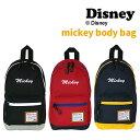 【3361-3900】【ボディバッグ キッズ】Deisney(ディズニー) ミッキー ロゴ ボディバッグボディバッグ ボディバック キッズ おしゃれ か…