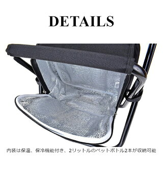 リュック大容量折りたたみ椅子アウトドア軽量持ち運びコンパクト折りたたみ椅子折りたたみチェア遠足釣り野外フェス海レジャー行列椅子付きリュックチェア折りたたみアウトドアチェア折り畳み椅子おしゃれSIERRAFIELDシェラフィールド(2222)