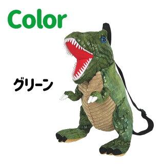 ぬいぐるみリュック[un-0139]恐竜リュックぬいぐるみリュック恐竜リュックキョウリュウダイナソーティラノサウルス保育園幼稚園幼児こども子供キッズ女の子男の子女児男児