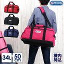 ボストンバッグ 修学旅行 男子 女子 [62370] OUTDOOR アウトドア ボストンバッグ 34L 50cm メンズ レディース 男女兼用 男の子 女の子 …