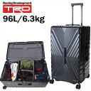 スーツケース Lサイズ キャリーケース [8439] TRD ティーアールディ 96リットル カーボン柄 大型4輪キャリーケース ポリカーボネートプ…