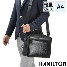ビジネスバッグ メンズレディース 軽量 ショルダーバッグ a4 [33667] HAMILTON ハミルトン 2WAY ブリーフケース A4対応 ショルダ—ベルト付き ビジネスバッグ メンズバッグ ブラック クロ 通勤 営業 出張