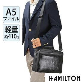 ビジネスバッグ メンズレディース 軽量 ショルダーバッグ a5 [33668] HAMILTON ハミルトン 2WAY ブリーフケース A5ファイル対応 ショルダ—ベルト付き ビジネスバッグ メンズバッグ ブラック クロ 通勤 営業 出張