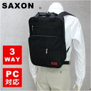 ビジネスバッグ リュック/SAXON サクソン 3WAY ビジネスバッグ リュックサック 縦型 A4サイズ収納可能 ノートパソコン収納 ショルダー…