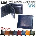二つ折り財布 メンズ レディース 本革 革 [0520234] Lee リー Book型 二つ折り財布 イタリアンレザー 男性用 財布 ブランド 人気 通販 …