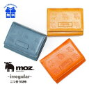 二つ折り財布 レディース 本革 かわいい [86010] moz(モズ) irregular イレギュラーシリーズ 牛革 二つ折り財布 Elk(ヘラジカ)模様 …