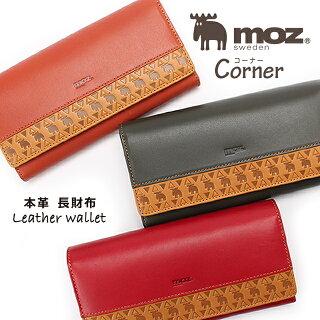 長財布レディース本革【86061】moz(モズ)Corner「コーナー」牛革