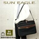 ブリーフケース/SUN EAGLE(サンイーグル) ソフトアタッシュケース A3ファイル対応 W45cm 2ルームタイプ【7469】ビジネスバッグ メンズ …