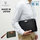 セカンドバッグ メンズクラッチバッグ【日本製】Valentino Sabatini 合皮セカンドバッグ 28cm【1332y】メンズポーチ 大きめ ブランド …