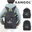 リュック レディース [250-3006]KANGOL カンゴール High Colorシリーズリュックサック 25L 通学 通勤 メンズ レディース 男性 女性 男…