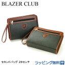 セカンドバッグ メンズ クラッチバッグ【日本製】BLAZER CLUB ブレザークラブ ブリティッシュカラー セカンドバッグ 26cm/A5サイズ ハ…