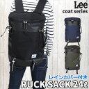 リュック 大容量 ボックス型【320-4090】Lee リー レインカバー付き スクエアリュックサック A4対応 通学 メンズ レディース ブランド …