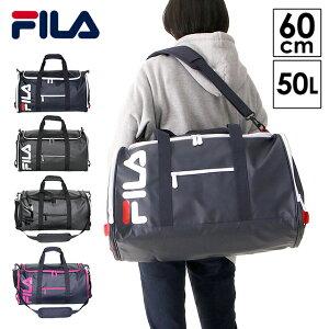 ボストンバッグ 旅行 大容量 [7579] FILA フィラ シグナルシリーズ ボストンバッグ 50L ボストンバッグ ボストンバック 男子 男性 メンズ 女子 女性 レディース ジュニア ティーンズ 中学生 高