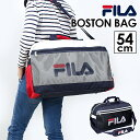 ボストンバッグ 修学旅行【fl-0001】FILA フィラ ボストンバッグ 旅行 ボストンバッグ レディース 女子 女の子 女性 男子 男の子 男性 …