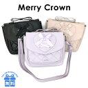 サッチェルバッグ リュック [ljy-520] Merry Crown メリークラウン ハート編上げシリーズ 3wayショルダー ショルダーバッグ リュックサ…
