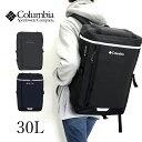 リュック 通学 男子 [pu8500] Columbia コロンビア Hull Dash ボックスリュック 30L B4対応 メンズ レディース 通勤 中学生 高校生 大…