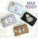 キッズ 財布 女の子 [wpq-107] MILK TEDDY ミルクテディ ベアハートシリーズ コインパース お財布 コインケース 小銭入れ かわいい く…