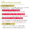 オーダープレミアムキー case election eat 5 handmade keychains Takumi technology that week ranking 3rd key cases of the acquisition premium version. MADE IN JAPAN