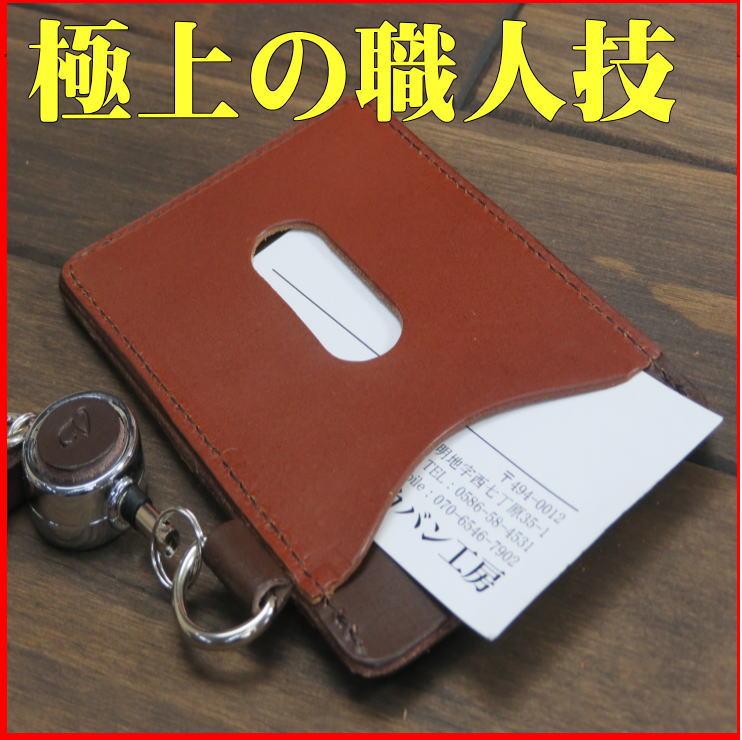 オーダーパスケース&カードケース・名刺入れとしてもOK!選べるステッチカラーでオリジナルパスケース