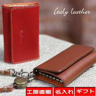 オーダープレミアムキー case election eat 5 handmade keychains Takumi technology that week ranking 3rd key cases of the acquisition premium version. MADE IN JAPAN