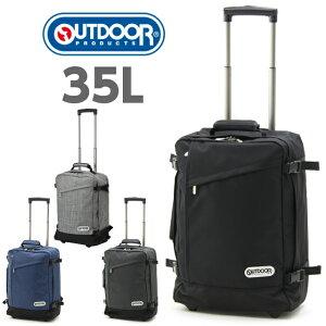 リュックキャリーバック/OUTDOOR PRODUCTS(アウトドアプロダクツ)リュックキャリー[62402]送料無料 バッグ・小物・ブランド雑貨 バッグ 男女兼用バッグ バックパック・リュック キャスター付き