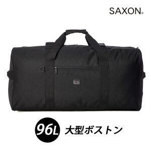 ボストンバッグ 大型 SAXON サクソン 杢ポリ 大型ボストンバッグ S 96L 5214 メンズ レディース 中学生 高校生 特大 超大型 ビッグサイズ 大容量 旅行 スポーツ 荷物運び 引っ越し キャンプ アウ