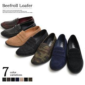 ローファー GLABELLA GLBT-076 グラベラ メンズ シューズ 紳士 靴 コインローファー カモフラ 迷彩 ビジネス カジュアル おしゃれ