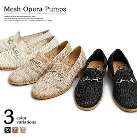 足元をシメることで気の効いたスタイルを。オペラパンプス GLABELLA GLBT-084 グラベラ メンズ スリッポン シューズ 紳士 靴 オペラシューズ カジュアル おしゃれ