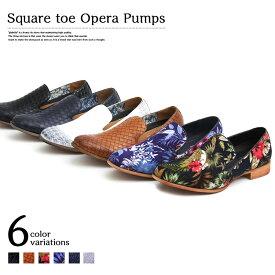 オペラパンプス GLABELLA GLBT-048 グラベラ メンズ シューズ 紳士 靴 オペラシューズ カジュアル おしゃれ