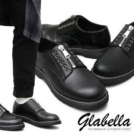 定番オックスフォードをフロントジップでモードな印象に。 オックスフォードシューズ GLABELLA GLBT-158 グラベラ メンズ シューズ 紳士 靴 カジュアル ジップアップ おしゃれ