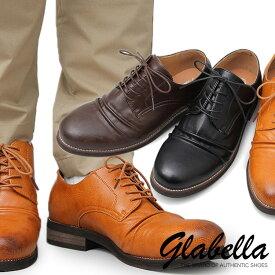 長年履き込んだようなアンティーク加工が魅力のオックスフォードシューズ GLABELLA GLBT-159 グラベラ メンズ シューズ 紐靴 紳士 靴 ビジネス カジュアル おしゃれ