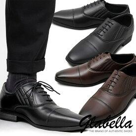 デザイン性と履き心地を追求したビジネスシューズ。 GLABELLA GLBT-162 グラベラ メンズ シューズ プレーントゥ 紳士 靴 スーツ 革靴(合成皮革)プレゼント