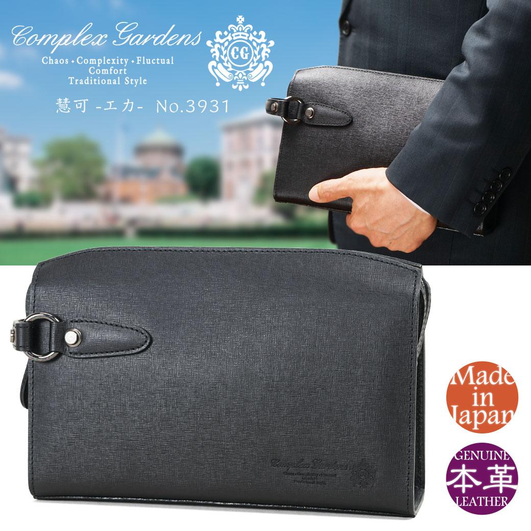 セカンドバッグ メンズ クラッチバッグ COMPLEX GARDENS コンプレックスガーデンズ 慧可 エカ 本革 軽量 日本製 バッグ メンズバッグ ブランド プレゼント ランキング ギフト 青木鞄