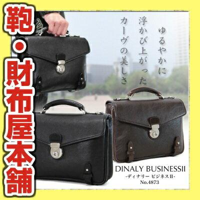 ブリーフケース メンズ ビジネスバッグ GAZA ガザ DINALY BUSINESS2 ディナリービジネス2 本革 牛革 2WAY ショルダーバッグ ショルダー付 軽量 日本製 メンズバッグ ブランド 小さめ 青木鞄 通勤バッグ